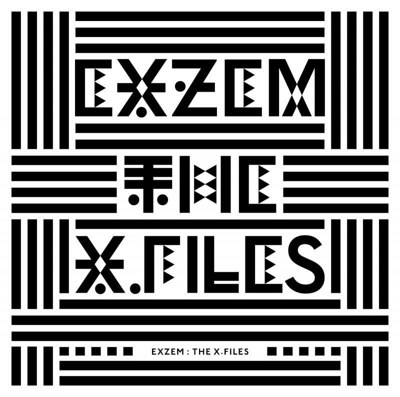 Exzem - The X Files
